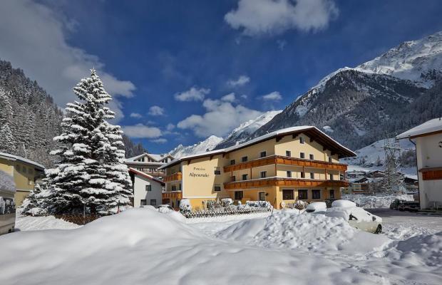 фото отеля Alpenruhe изображение №1