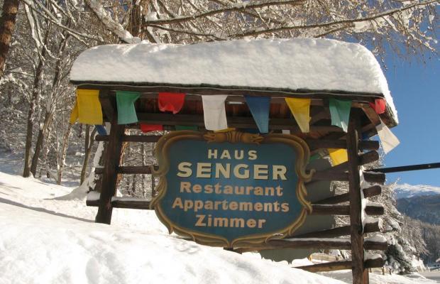 фото отеля Senger изображение №21