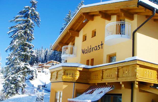 фото отеля Haus Waldrast изображение №1