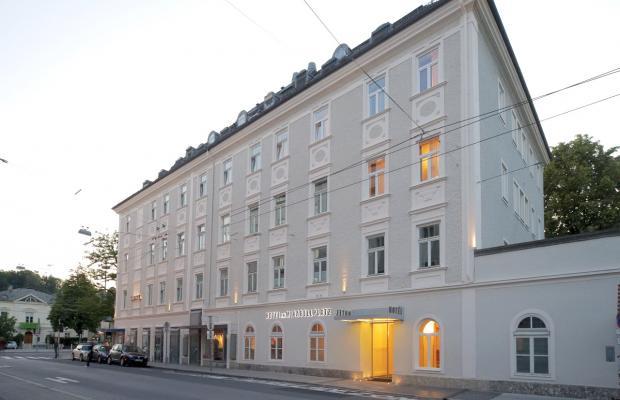 фотографии Hotel am Mirabellplatz (ex. Austrotel Salzburg) изображение №52