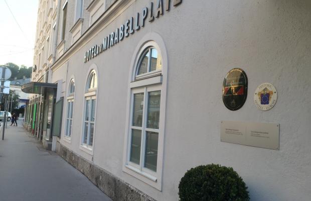 фото Hotel am Mirabellplatz (ex. Austrotel Salzburg) изображение №14