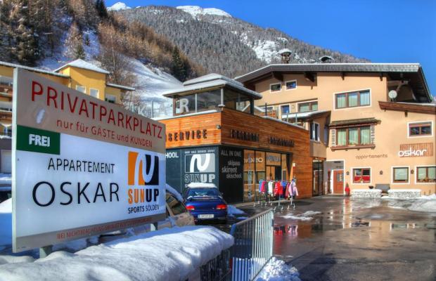 фото отеля Appartement Oskar изображение №1