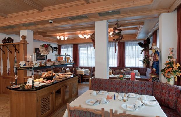 фото Hotel Garni Lasalt изображение №14