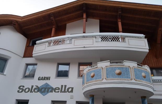 фотографии отеля Garni Soldanella изображение №3