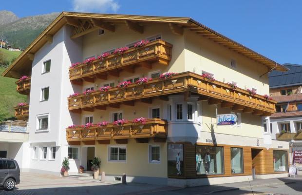 фото отеля Gletscherblick изображение №25