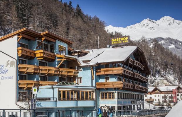 фото отеля Grauer Baer изображение №1