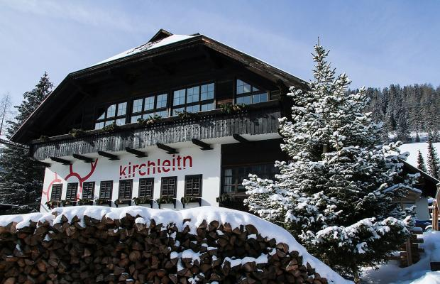 фото отеля Feriendorf Kirchleitn Dorf Kleinwild изображение №1