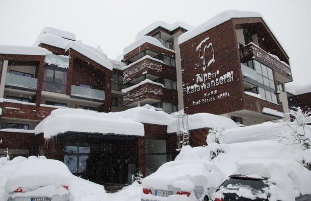 фото отеля Alpen-Karawanserai (ex. Blumenhotel Tirolerhof) изображение №1