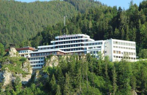 фото Sporthotel am Semmering (ex. ARTIS Hotel Semmering; Omv Palace) изображение №14