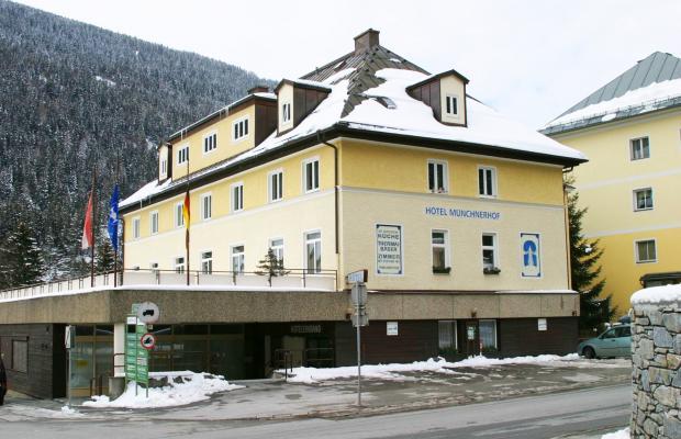 фото отеля Hotel Munchnerhof изображение №1