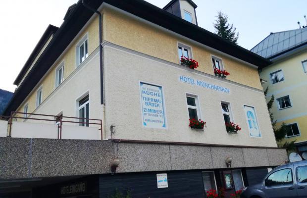 фотографии Hotel Munchnerhof изображение №12