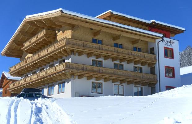 фото отеля Alpen Hit Appartements Saalbach (ex. Rapoltgut) изображение №1