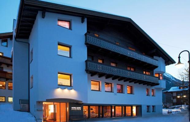 фото отеля Hotel Garni Pfeifer изображение №1