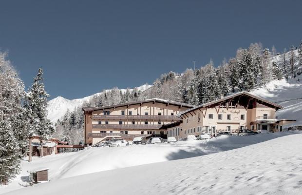 фото отеля Wurmkogel изображение №1