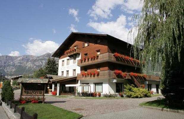 фотографии Hotel Vallecetta изображение №20
