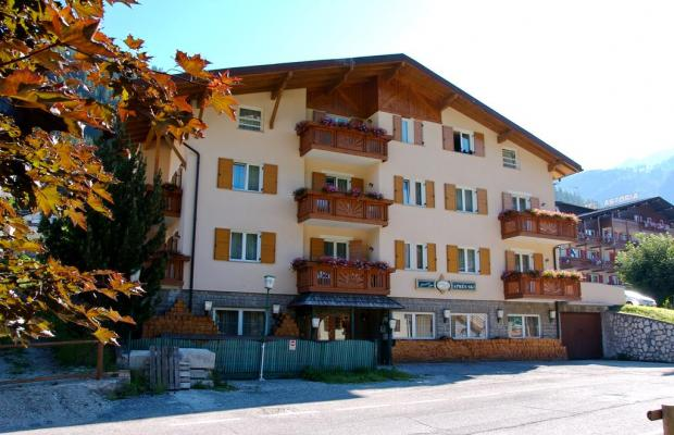 фото отеля Garni Villa Mozart (ex. Villa Mozart Roxy Pub) изображение №1