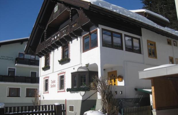 фотографии Tiroler Frieden изображение №8