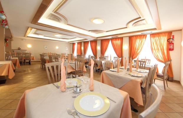 фото отеля El Pilon (ex. Park Hotel El Pilon) изображение №5