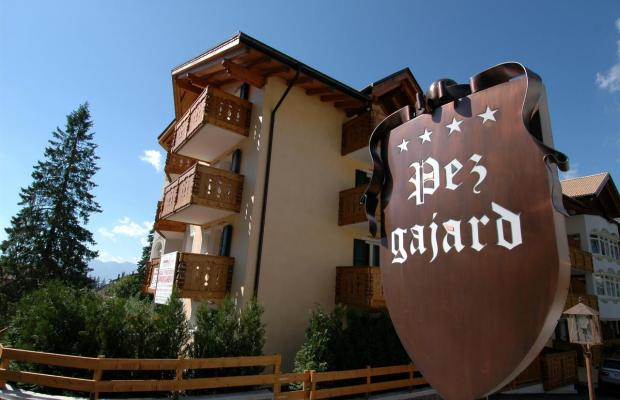 фото отеля Residence Pez Gajard (ex. Orovacanze Residence Pez Gajard) изображение №53