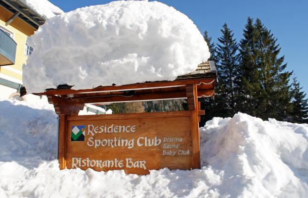 фотографии отеля Clubresidence Sporting изображение №23