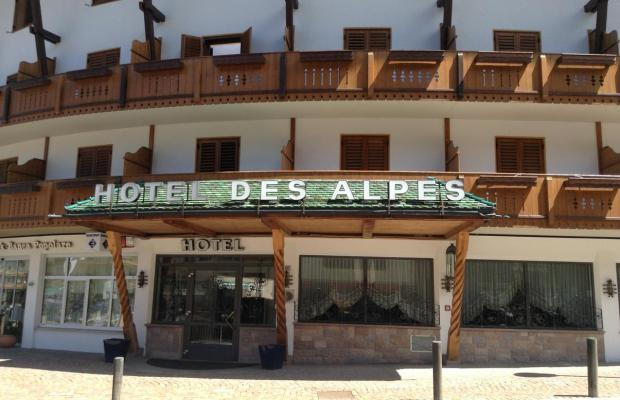 фото Des Alpes изображение №26