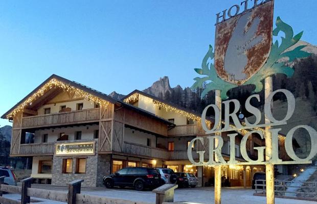 фотографии Hotel Orso Grigio  изображение №16