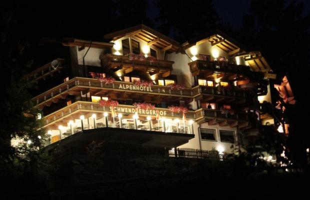 фотографии Panoramahotel Schwendbergerhof (ex. Alpenhotel Schwendbergerhof) изображение №12