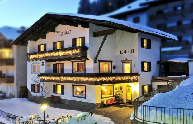 фото отеля Garni Le Chalet изображение №1
