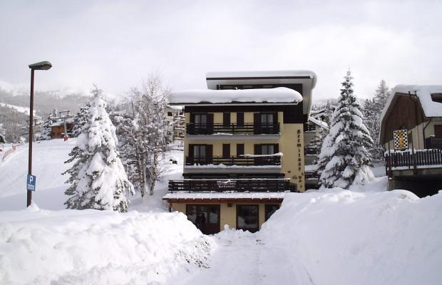 фото отеля Hermitage изображение №1