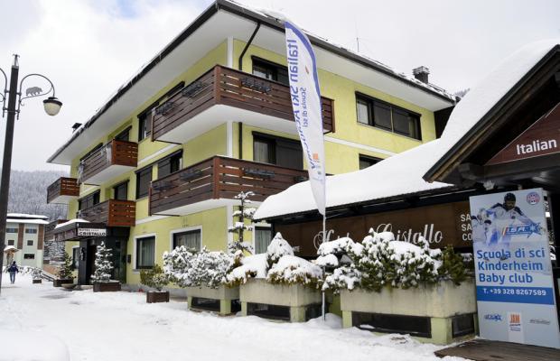 фото отеля Hotel Cristallo изображение №1