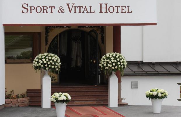 фото отеля Sport & Vital Hotel Seppl изображение №33
