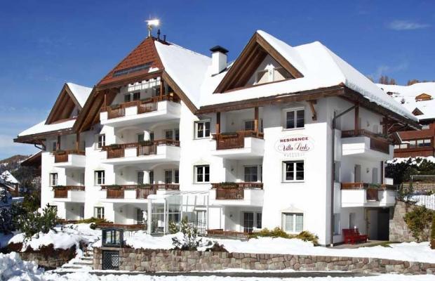 фото отеля Wellness Residence Villa Leck изображение №1