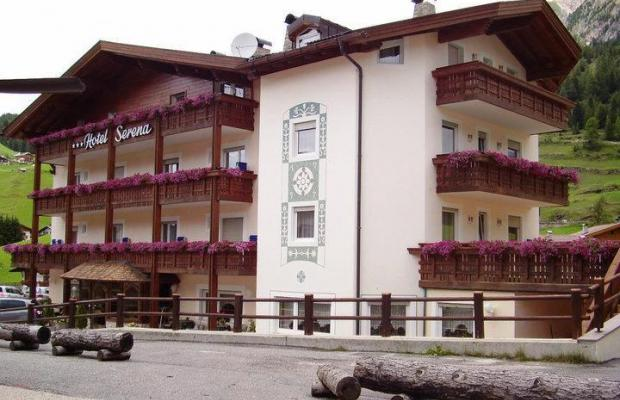фотографии отеля Hotel Serena изображение №47