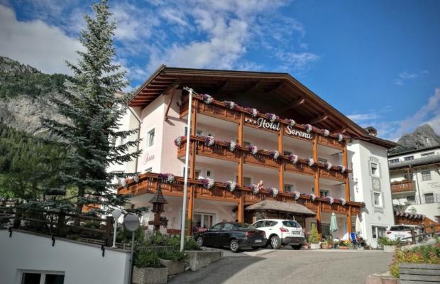 фотографии Hotel Serena изображение №8