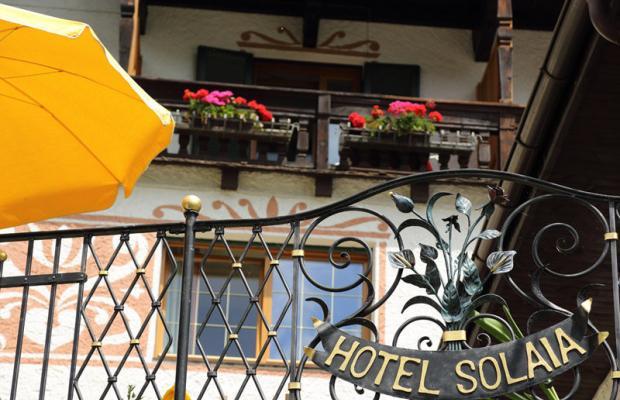 фотографии отеля Solaia изображение №11