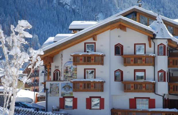 фотографии отеля Andreas изображение №15