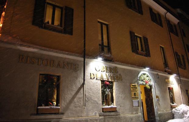 фото отеля Oberje Dla Viere изображение №13