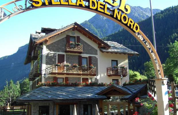 фото Stella Del Nord hotel Courmayeur изображение №26
