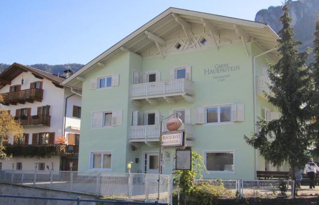 фото отеля Hauenstein изображение №1