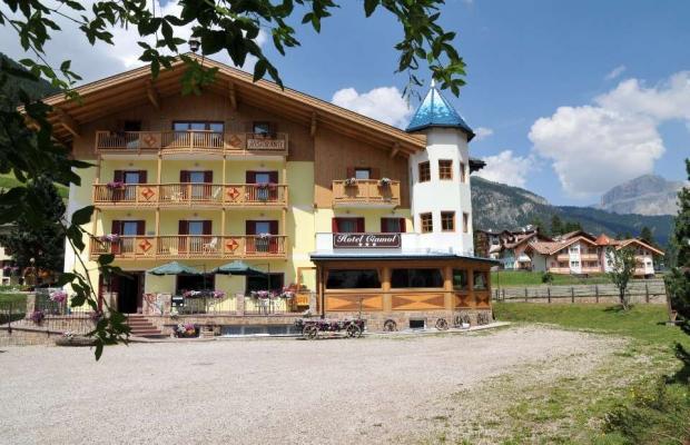 фотографии отеля Hotel Ciamol изображение №7