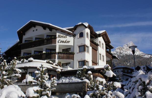 фото отеля Condor изображение №1