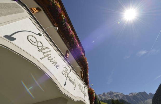 фото Hotel Sun Valley изображение №66