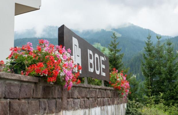 фото Residence Boe изображение №14