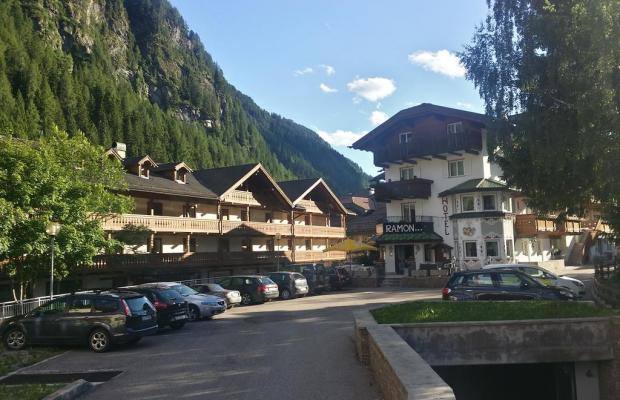 фото отеля Ramon изображение №5