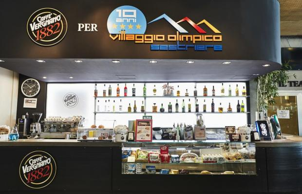 фото отеля Villaggio Olimpico Sestriere изображение №13
