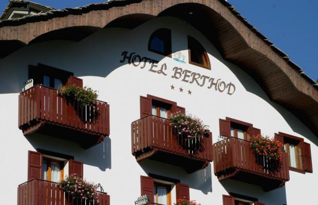 фото отеля Hotel Berthod изображение №21