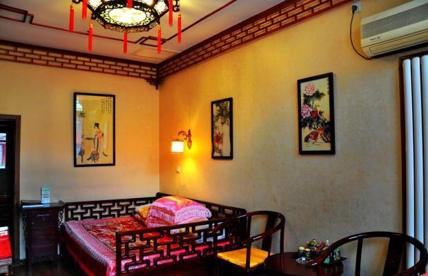 фото отеля Beijing Double Happiness изображение №45