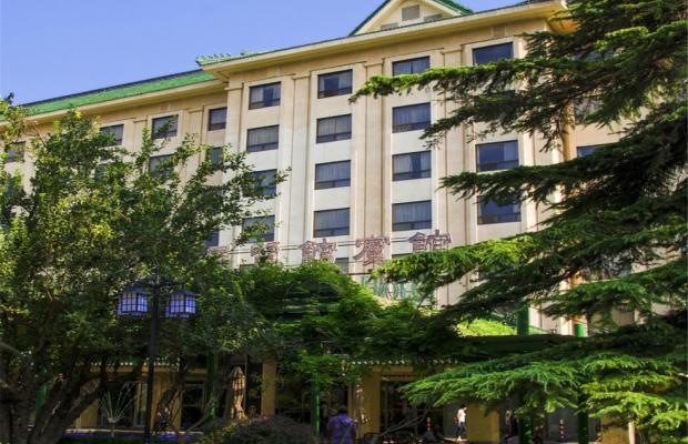 фотографии отеля Exhibition Centre изображение №11