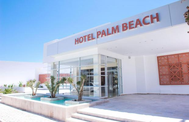 фотографии Palm Beach Club Hammamet изображение №16