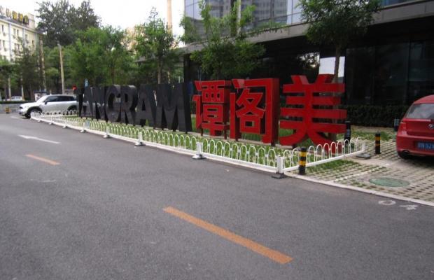 фото Tangram Hotel Xinyuanli изображение №14